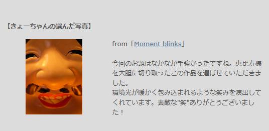 GR Trackback 2013.04.jpg